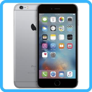 iPhone 6S dėklai