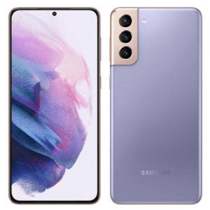 Samsung Galaxy S21 dėklai
